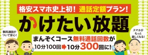 il_TOP_new_0410ol